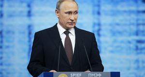 Путин готов восстанавливать отношения с ЕС