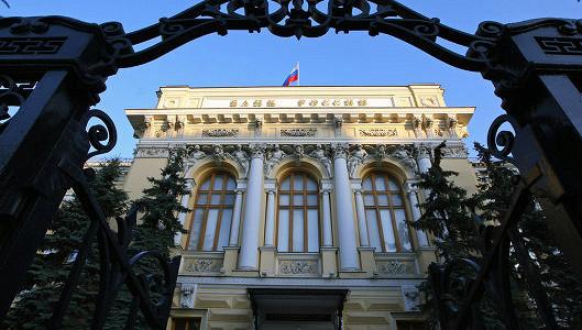 Банк России аннулировал лицензию ВЕТБ по его ходатайству