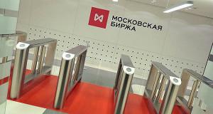 Российские фондовые индексы снизились по итогам торгов