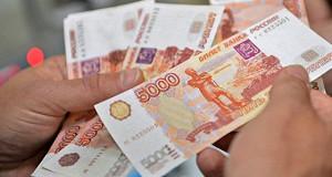 Антикризисный фонд правительства могут увеличить