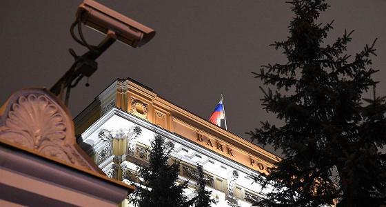 Банк России решил приостановить лицензию СО «Помощь»