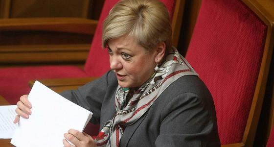 Бездействие Рады может лишить Украину транша МВФ