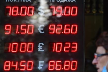 Экономисты предсказали падение рубля вслучае проигрыша Трампа навыборах