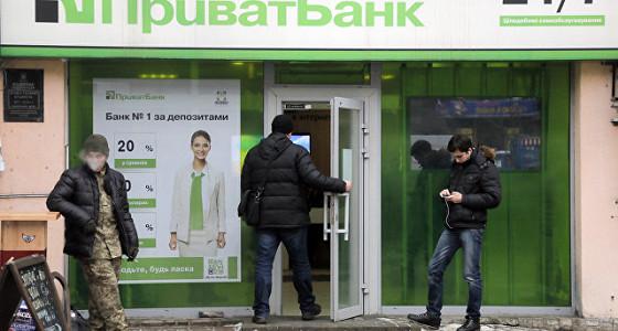 S&P понизило рейтинги украинского Приватбанка