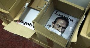 Sanoma закрыла сделку по продаже издателя журналов Cosmopolitan и Esquire