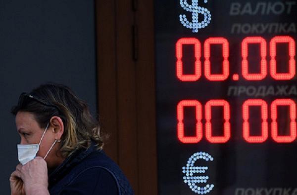 Рубль признали лучшей валютой подоходности