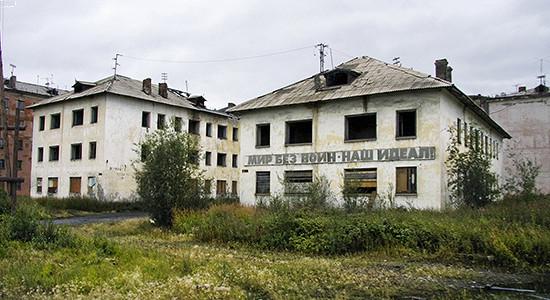 Исследование РБК: как вымирают российские города