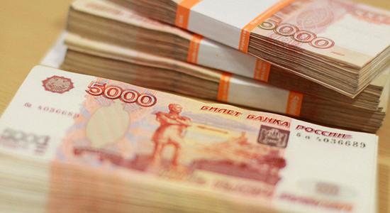 В России в сомнительные операции вовлечены не более 20 банков
