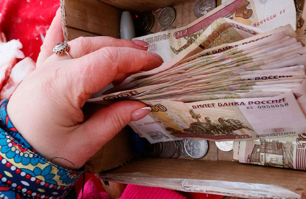Эксперт назвала правильный способ накопления денег в2021 году