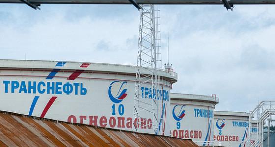 «Транснефть» ожидает падения экспорта нефти в 2016 году