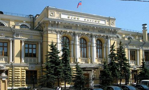 Рубль в ожидании решения Банка России