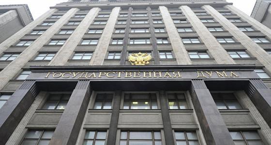 Госдума ужесточила требования к участникам закупок для пресечения «откатов»