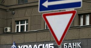 В «Уралсиб» пришла проверка ЦБ и АСВ