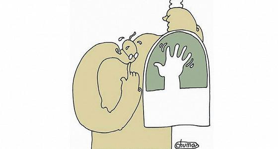 Чтобы жизнь медом показалась
