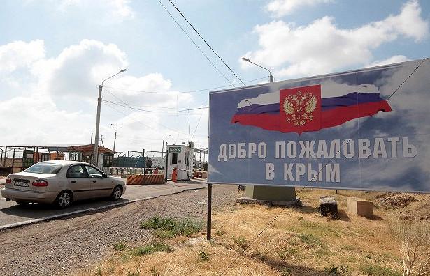 ВКрыму резко выросли цены наквартиры