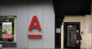 Альфа-банк заключил мировую с «Уралвагонзаводом»