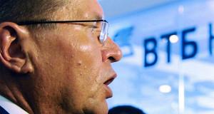 Алексей Улюкаев возглавит наблюдательный совет ВТБ