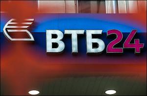 Клиенты ВТБ24 разрушили тандем доллар-евро