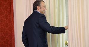 Компания Керимова сделала предложение о покупке акций Polyus Gold