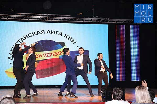 1/8финала Дагестанской лиги КВНпрошла вМахачкале