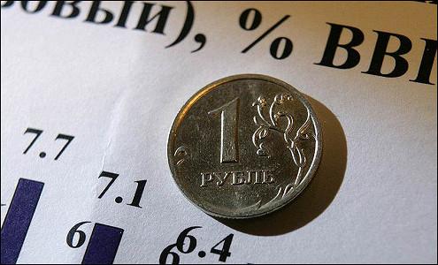 Спад экономикиРФ заянварь-октябрь составил около 0,7%