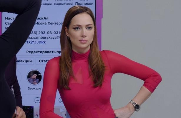 «Яспала сГрадским!»: Самбурская открыла Кудрявцевой «тайну» за30тысяч рублей