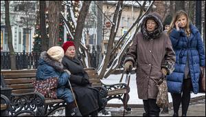 Россияне посмеялись надпенсией в30тысяч рублей