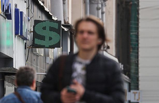 Раскрыт способ поменять валюту снаибольшей выгодой
