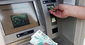 Роструд добился выплаты почти 23 миллиардов рублей задержанной зарплаты
