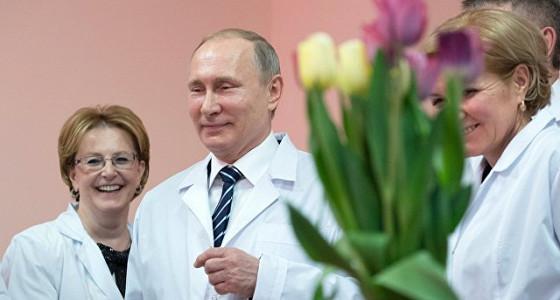 Путин рассказал, какой должна быть зарплата у врачей в 2018 году