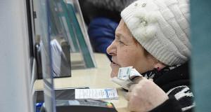 ПФР огласил сроки выплат пенсионерам 5 тысяч рублей