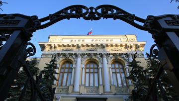 ЦБ выпустил указание о порядке создания и эксплуатации бюро страховых историй