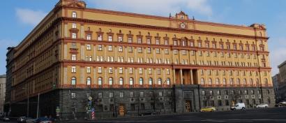 ФСБотклонила всепредложения поопределению «шпионской техники»