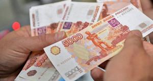 Инфляция в России с 28 июня по 4 июля разогналась до 0,4%