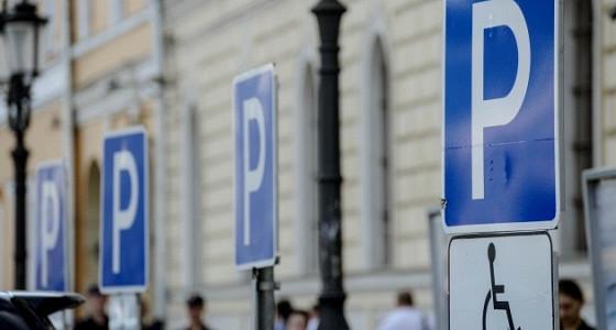 Госдума обсудит платный въезд в города и парковки во дворах