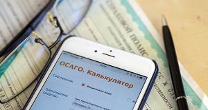 Госдума приняла закон, обязывающий страховщиков продавать электронные полисы ОСАГО