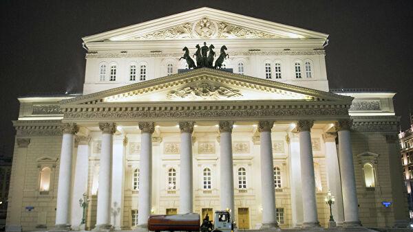 Большой театр вМоскве эвакуировали из-засообщения обугрозе взрыва