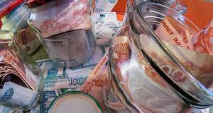 Регионы протоптали дорожку в банки