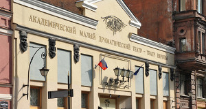 Подрядчик строительства новой сцены МДТ в Петербурге подал иски к Минкультуры