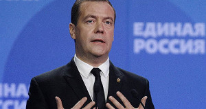 Дмитрий Медведев ждет инвесторов с инновациями
