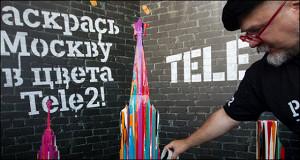 Tele2 сделала тарифы ниже, чем у конкурентов