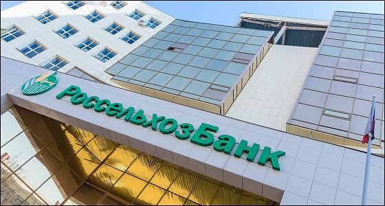 Россельхозбанк выплатит возмещения вкладчикам «Максимума»