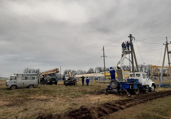 «Россети Кубань» взяли набаланс 60бесхозных энергообъектов