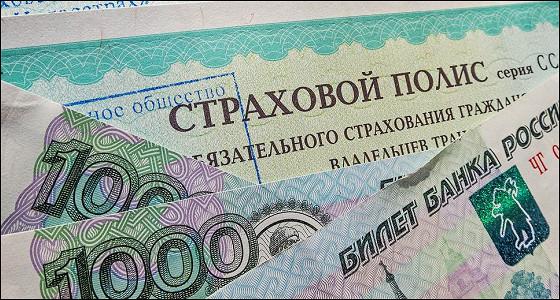 ЦБ констатировал проблему с доступностью ОСАГО в 26 регионах РФ
