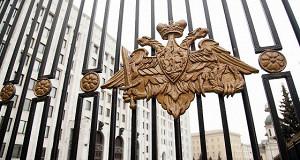 Расходы Минобороны секвестируют на 100 млрд рублей