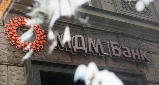Карты «МДМ банка» не работают несколько дней