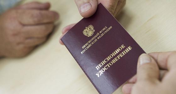 С 1 января 2017 года повышается пенсионный возраст чиновников в РФ