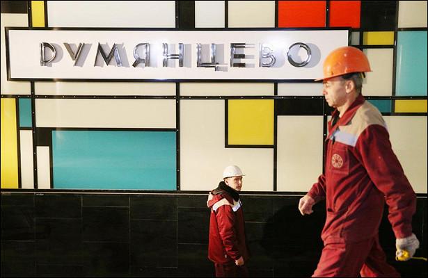 ВНовой Москве выросли цены навторичное жилье