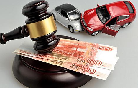 Суд въехал в интересы автомобилистов