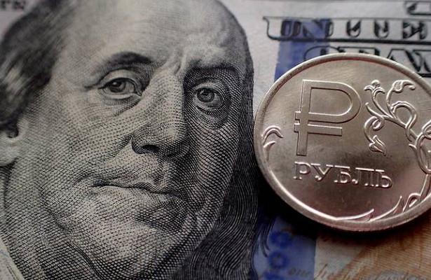 Евросоюз решился наборьбу с«господством доллара»